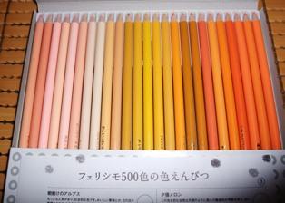 color2.JPG