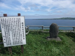 zeniyagohei.JPG