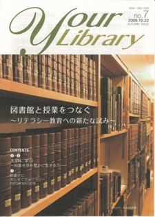 rikkyo library.jpg