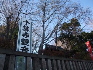 hatumoude2010-1.jpg