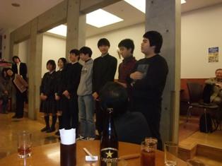ryougokuchugaku.jpg