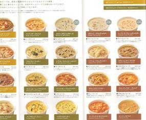 soup menu.jpg