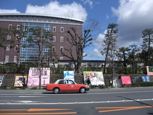 kyotodaigaku.jpg