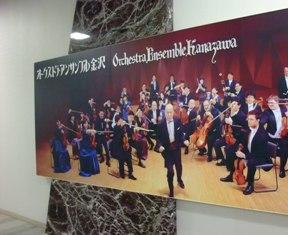 ensamblekanazawa.jpg