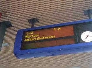 lahti asemalta.jpg