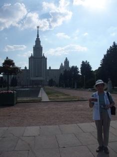 moscow university and mamasan and papasan.jpg
