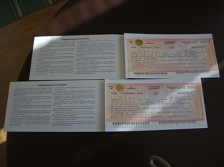 russian ticket.jpg