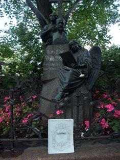tchaikovsky with score.jpg