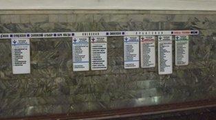 metro moscow3.jpg