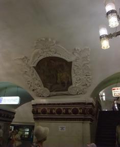metro moscow4.jpg