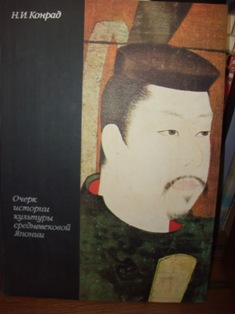 russian japanese book.jpg