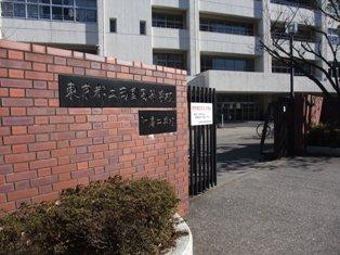 ryogoku seimon.jpg
