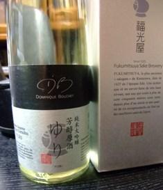 yuri sake.jpg