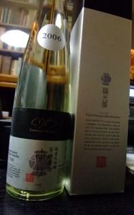 yuri sake2.jpg