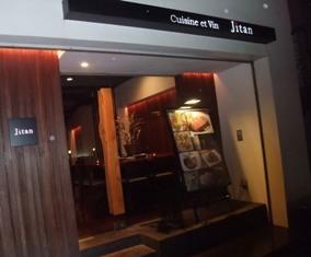 jitan entrance.jpgmini.jpg
