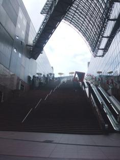 kyoutoeki1.jpg