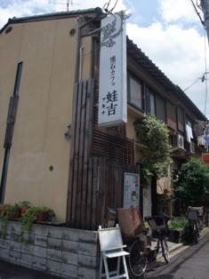 akichi.jpg