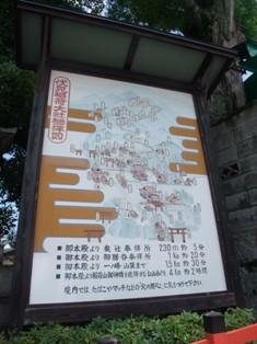 hushimiinari2.jpg