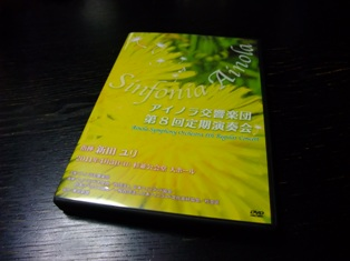 ainola 8 DVD.jpg