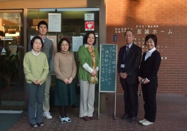 with staff.jpg