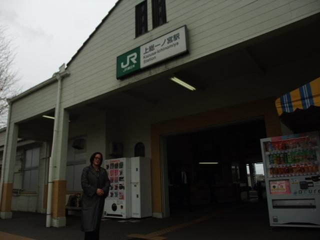 kazusaichinomiya eki.jpg