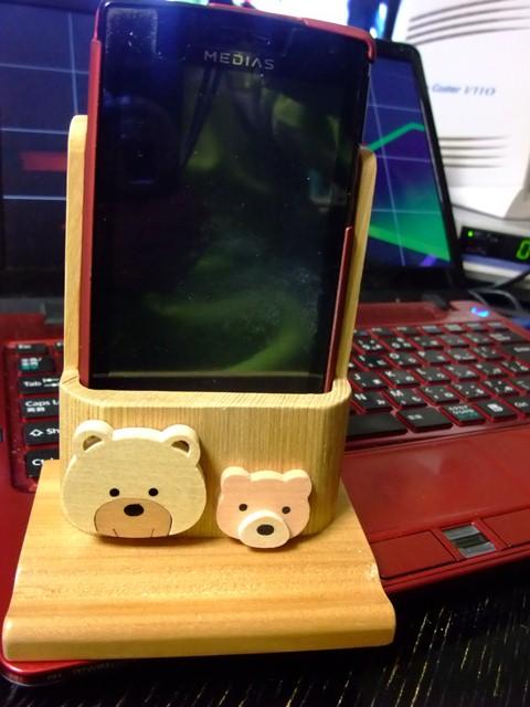 smartphone stand.jpg