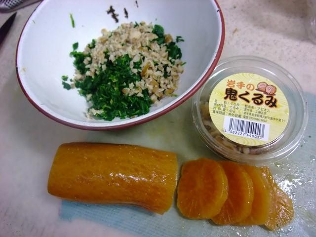 misodaikon and kurumi.jpg