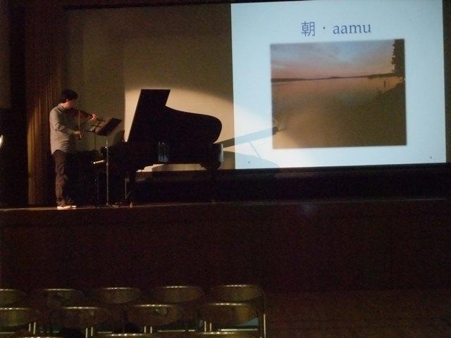 hall rehearsal2.jpg