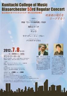 Blasorchester2012mini.jpg