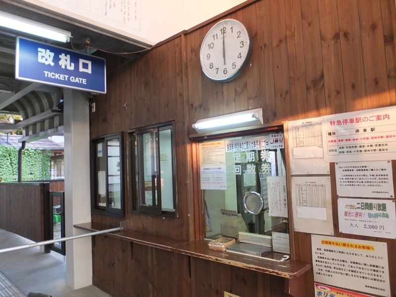 yudanakaeki2.jpg