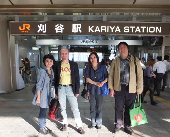 at the kariya station.jpg