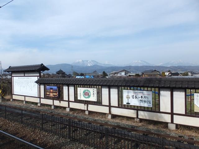 obuse station1.jpg