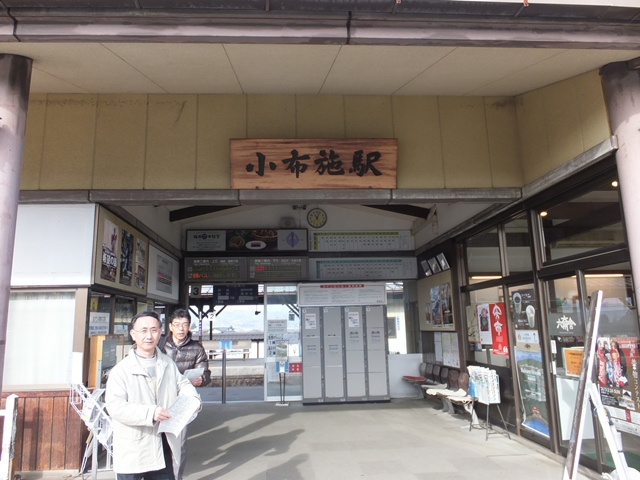 obuse station3.jpg