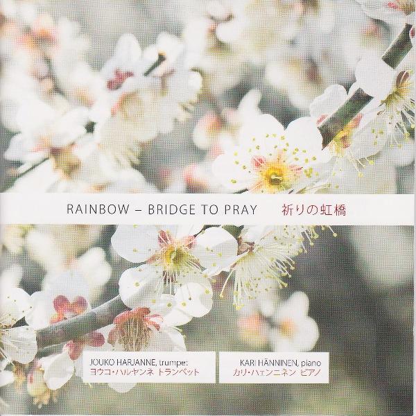 rainbowomote.jpgmini.jpg
