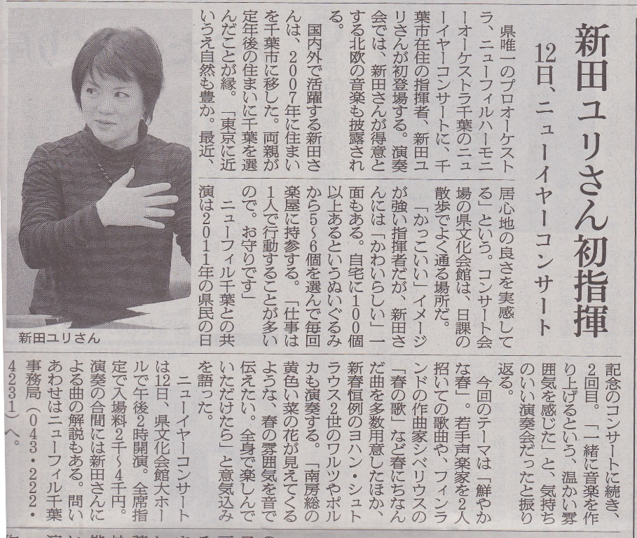 asahi yuri1.jpgbig.jpg