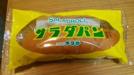 saladapan1.jpg