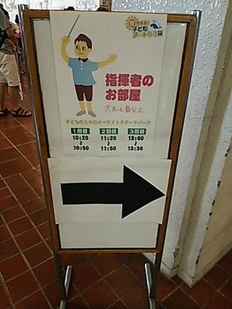 shikisyanoheya.jpg