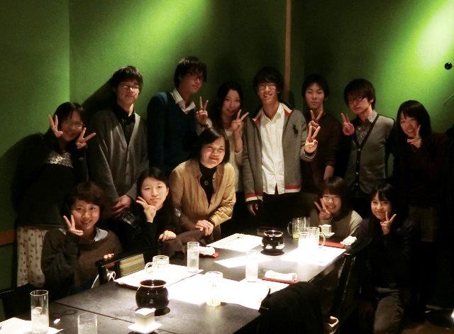 kanazawadaigakuphil1.jpg
