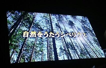 NHKBS1.jpg