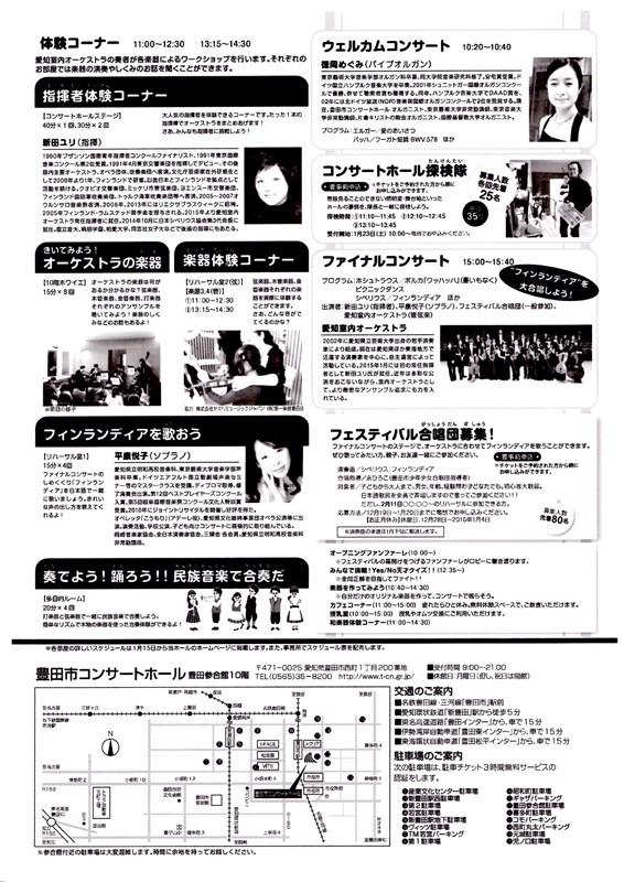acotoyota2016+2.jpg
