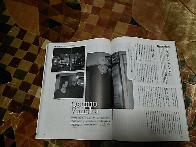 DSC_2136.JPG